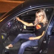 Алина, 25, г.Харьков