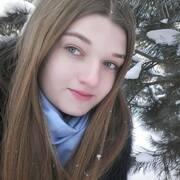 Надежда, 21, г.Хабаровск