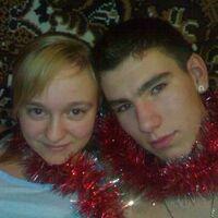 Aleks, 31 год, Овен, Чимишлия
