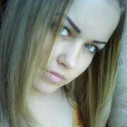 Виктория, 27