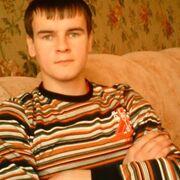 Алексей, 31