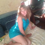 Елена, 33, г.Снежное