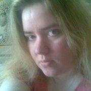 Женя, 41