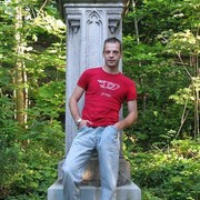 Aleksandar, 36, г.Вена
