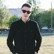 Паша, 18, г.Москва