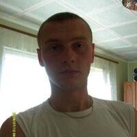 Сергей, 32 года, Лев, Плавск