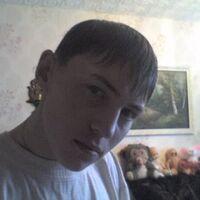 Фархад, 33 года, Рак, Нижнекамск