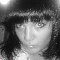 Наташечка, 32 года, Скорпион, Москва