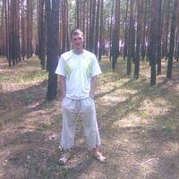 Тимур, 36 лет, Весы, Красный Лиман