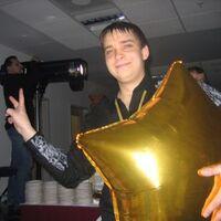 Шурик, 36 лет, Весы, Воронеж