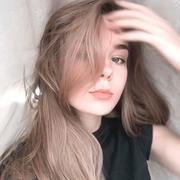 Злата, 18, г.Минск