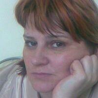 Elena, 53 года, Овен, Псков