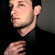 Руслан, 30