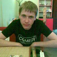 Александр, 35 лет, Весы, Санкт-Петербург