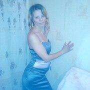 Наталья, 34, г.Сланцы