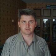 БЕЛАН, 39