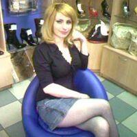 карина, 39 лет, Скорпион, Хвалынск