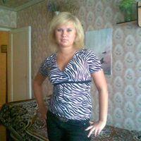 анна, 31 год, Скорпион, Нижний Новгород
