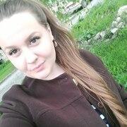 Юлия, 20, г.Гурьевск