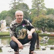 Aleks, 60, г.Одинцово
