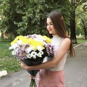 Снежана, 21, г.Запорожье