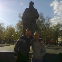 Анатолий, 34 года, Рыбы, Москва