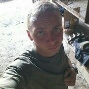 Алексей, 21, г.Керчь