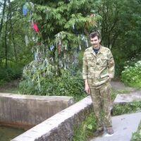 Михаил, 45 лет, Козерог, Ярославль
