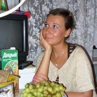 Алоя, 37 лет, Козерог, Москва
