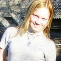 Юленька, 30 лет, Водолей, Новочебоксарск