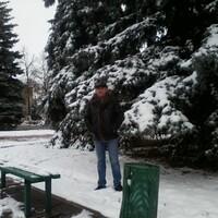 Анатолий, 48 лет, Дева, Арзамас