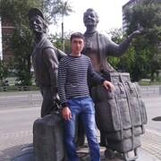 sherzod, 16, г.Екатеринбург