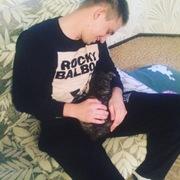 Егор, 23, г.Оренбург