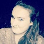 Вероника, 22, г.Нижнекамск