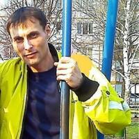 анатолий, 42 года, Дева, Тула