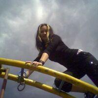 Марина, 33 года, Близнецы, Зеленоград
