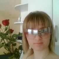Анюта, 33 года, Рак, Хабаровск