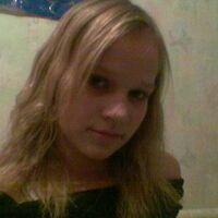 Катюшка, 30 лет, Скорпион, Балаково