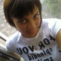 Юля, 31 год, Водолей, Новосибирск