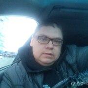 АНДРЕЙ, 28, г.Ижевск