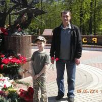 Анатолий, 46 лет, Водолей, Москва