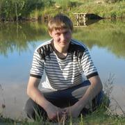 Димон, 24, г.Сумы