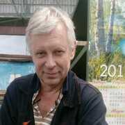 Виктор, 58, г.Таганрог
