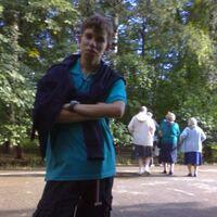 альберт, 33 года, Весы, Москва