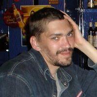 Анатолий, 44 года, Весы, Кирово-Чепецк