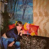 Ульяна, 33 года, Весы, Брянск
