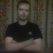 алексей, 27, г.Амурск