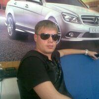 Антонио, 38 лет, Водолей, Москва