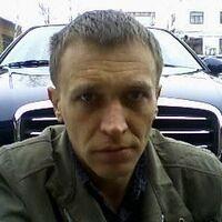 Костя, 45 лет, Стрелец, Уфа