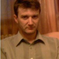 Эндрю, 49 лет, Козерог, Уссурийск